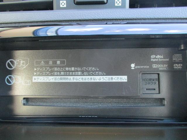 「トヨタ」「マークX」「セダン」「三重県」の中古車30