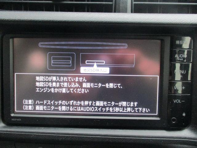 「トヨタ」「アクア」「コンパクトカー」「三重県」の中古車19