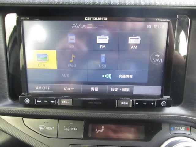 L ワンセグTV SDナビ ETC付き セーフティセンス付き(24枚目)