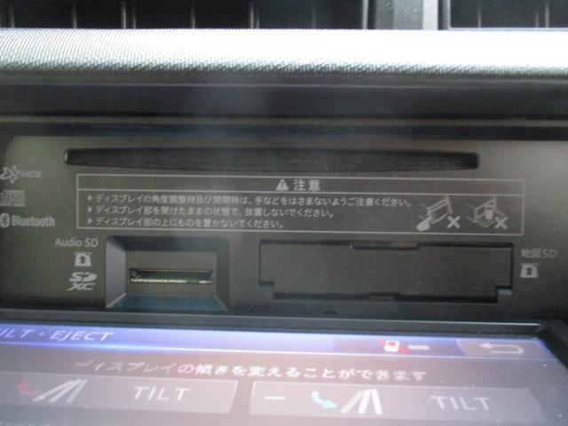 「トヨタ」「アクア」「コンパクトカー」「三重県」の中古車20
