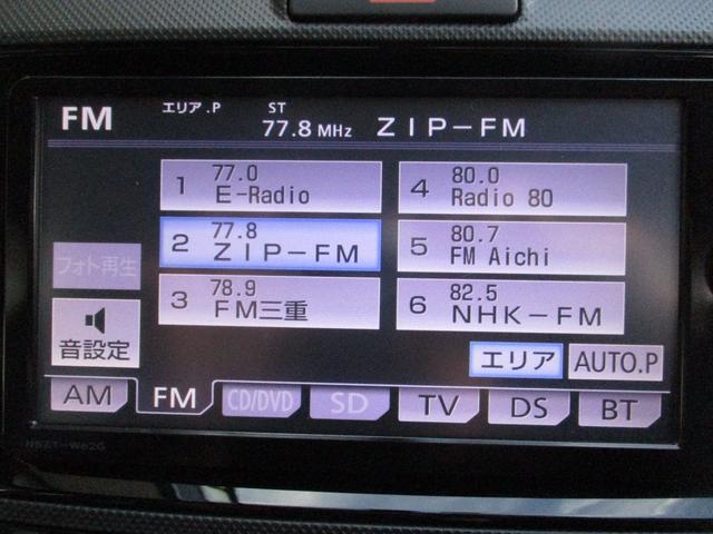 1.5G エアロツアラー SDナビゲーション フルセグTV Bluetooth DS SD-A CD DVD ETC バックカメラ プッシュスタート HIDヘッドライト オートライト フォグランプ(19枚目)