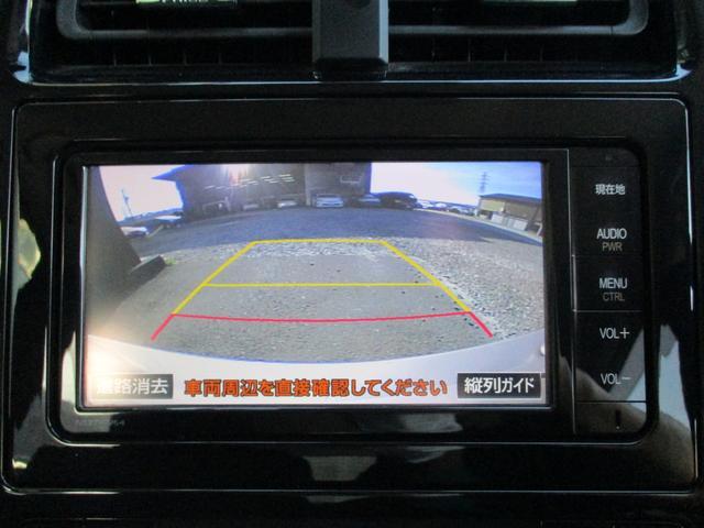 S CARGO安心2年保証付き 走行距離無制限 TSS BLUETOOTHナビ フルセグTV バックモニター ETC  LEDヘッドランプ クルーズコントロール オートマチックハイビーム(4枚目)