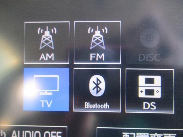 S CARGO安心2年保証付き 走行距離無制限 TSS BLUETOOTHナビ フルセグTV バックモニター ETC  LEDヘッドランプ クルーズコントロール オートマチックハイビーム(5枚目)