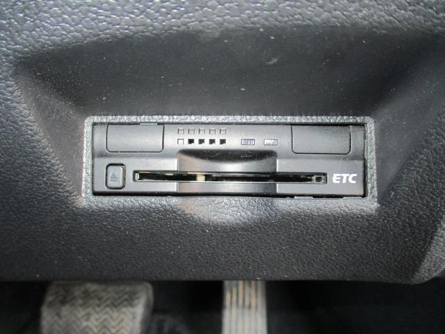 S CARGO安心2年保証付き 走行距離無制限 TSS BLUETOOTHナビ フルセグTV バックモニター ETC  LEDヘッドランプ クルーズコントロール オートマチックハイビーム(7枚目)