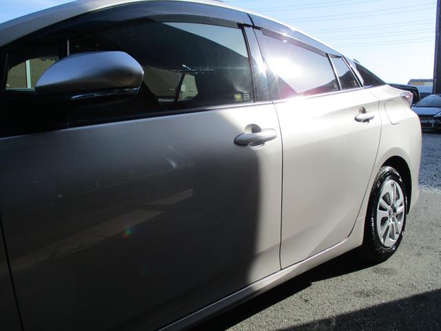 S CARGO安心2年保証付き 走行距離無制限 TSS BLUETOOTHナビ フルセグTV バックモニター ETC  LEDヘッドランプ クルーズコントロール オートマチックハイビーム(20枚目)
