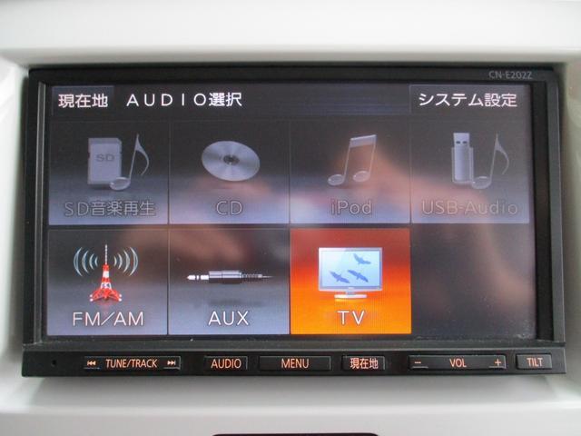 A CARGO安心2年保証付き 走行距離無制限 カスタムベース SDナビゲーション ワンセグTV ヘッドライトレベライザー(4枚目)