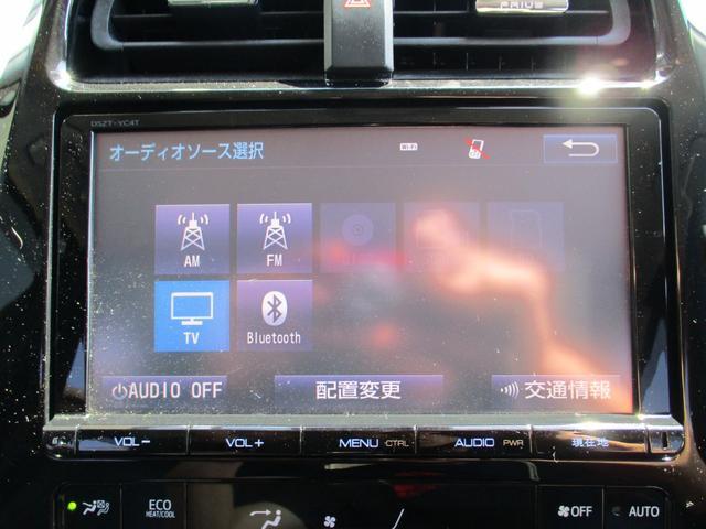 S CARGO安心2年保証付き 走行距離無制限 9インチBLUETOOTHナビ バックモニター TSS Rアシスト LEDヘッドランプ フルエアロ(3枚目)