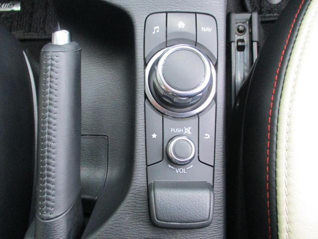 XDツーリング Lパッケージ CARGO安心2年保証付き BLUETOOTHナビバックモニター 社外アルミ ローダウン 社外マフラー LEDヘッドランプ(6枚目)