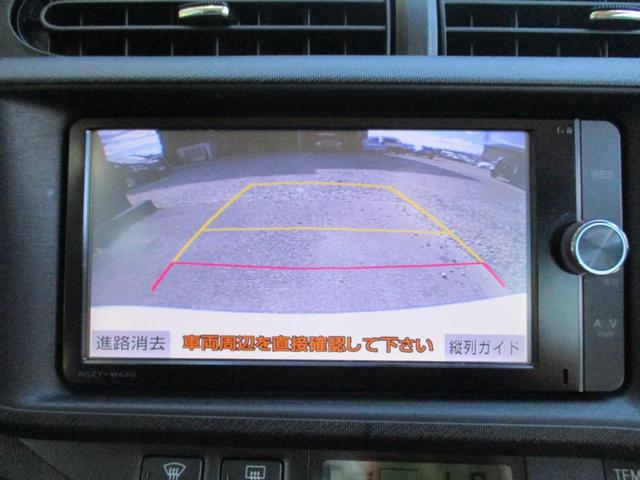 G CARGO安心2年保証付き BLUETOOTHナビバックモニター シートヒーター ETC(4枚目)