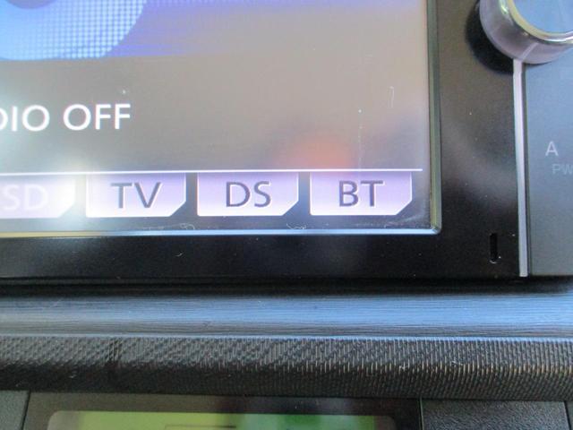 G CARGO安心2年保証付き BLUETOOTHナビバックモニター シートヒーター ETC(5枚目)