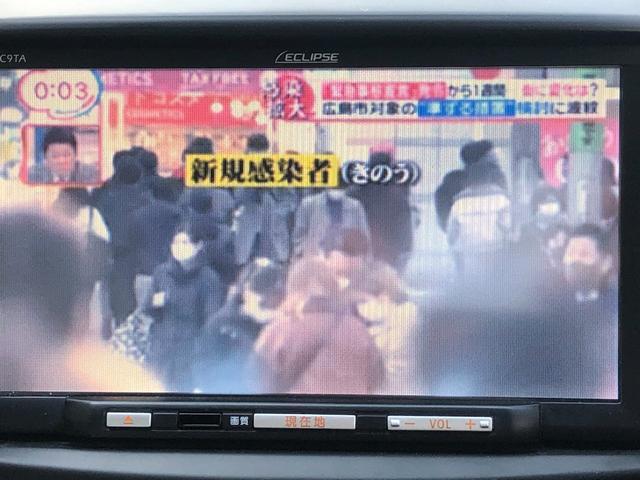E ショコラティエセレクション 地デジナビ/スマートキー/パワステ/DVD再生/(6枚目)