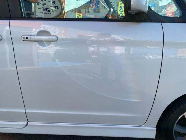 ハイウェイスターターボ 両側電動スライドドア HIDヘッドライト フォグランプ インテリキー プッシュスタート 純正エアロ(17枚目)