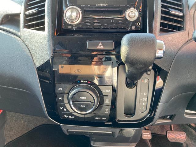 ハイウェイスターターボ 両側電動スライドドア HIDヘッドライト フォグランプ インテリキー プッシュスタート 純正エアロ(35枚目)