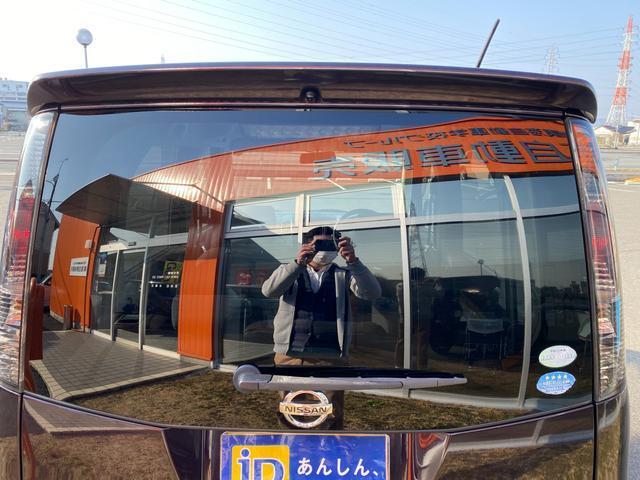 ハイウェイスター 左リヤ電動スライドドア HIDヘッド 純正アルミ スタッドレスタイヤ4本付 2年間走行距離無制限保証付(25枚目)