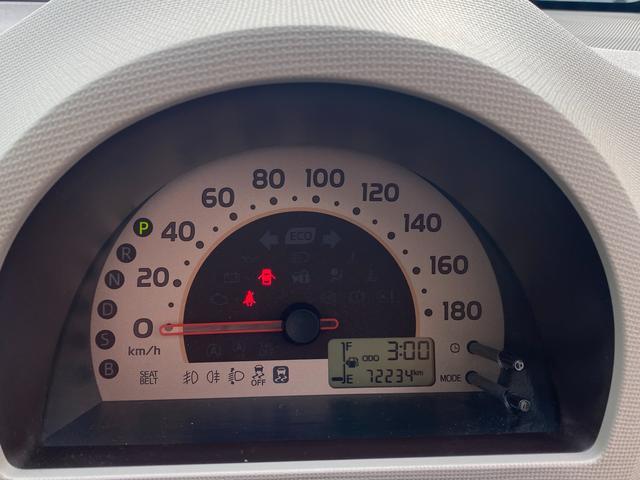 プラスハナ Gパッケージ 2年間走行距離無制限保証 スマートキー ETC スタッドレスタイヤ4本付 CDオーディオ(27枚目)