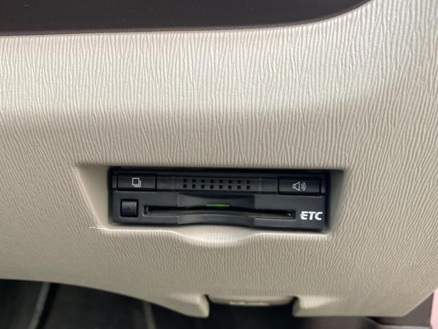 プラスハナ Gパッケージ 2年間走行距離無制限保証 スマートキー ETC スタッドレスタイヤ4本付 CDオーディオ(29枚目)