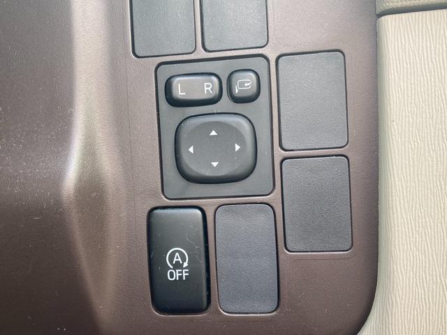 プラスハナ Gパッケージ 2年間走行距離無制限保証 スマートキー ETC スタッドレスタイヤ4本付 CDオーディオ(30枚目)