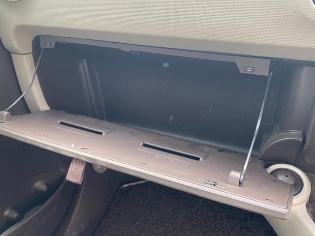 プラスハナ Gパッケージ 2年間走行距離無制限保証 スマートキー ETC スタッドレスタイヤ4本付 CDオーディオ(31枚目)