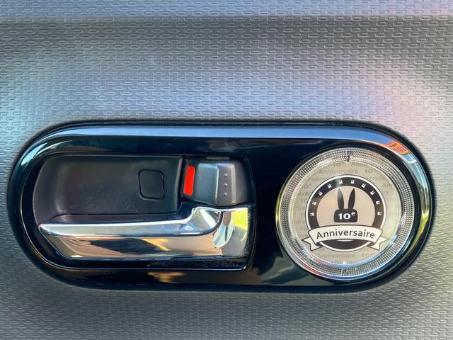 10thアニバーサリーリミテッド スマートキー プッシュスタート 純正アルミ 禁煙車 シートヒーター HIDヘッドライト(36枚目)