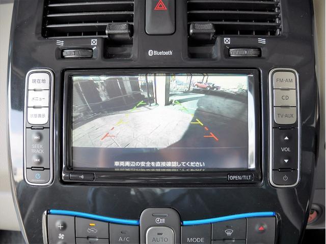 G 純正ナビ バックカメラ 地デジ LEDヘッド ETC(7枚目)