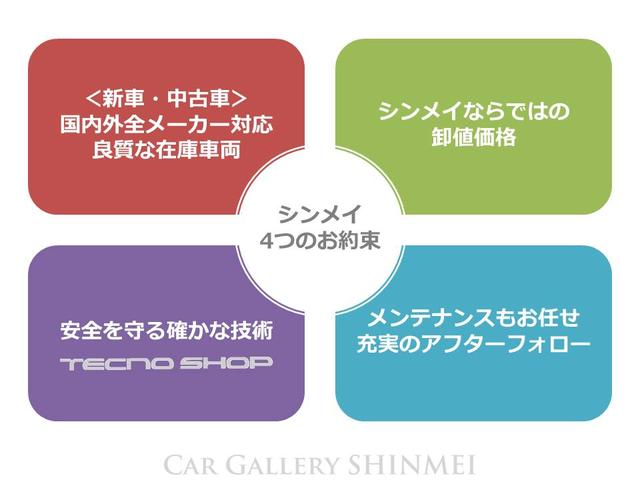 1.8X HIDセレクション  HDDナビ バックカカメラ(10枚目)