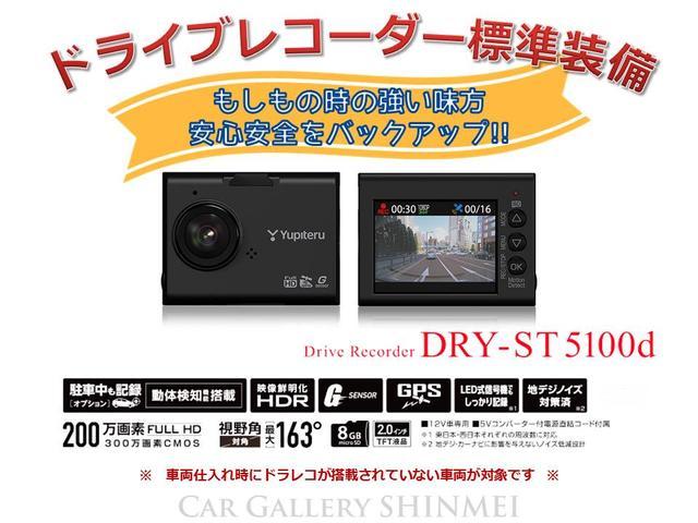1.8X HIDセレクション  HDDナビ バックカカメラ(12枚目)