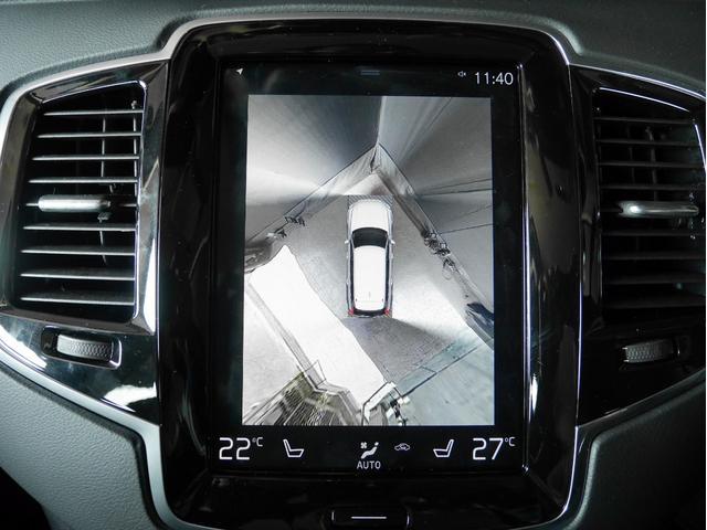 全周囲モニター搭載で、駐車時もラクラクです!これがあれば運転に自信がない方も安心です!
