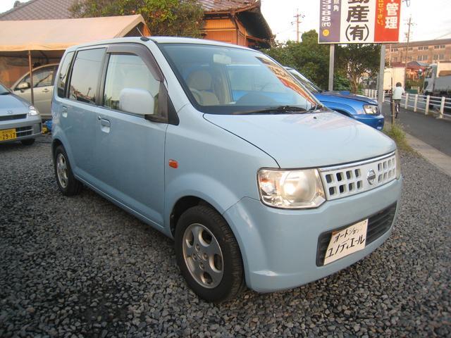 「日産」「オッティ」「コンパクトカー」「愛知県」の中古車5