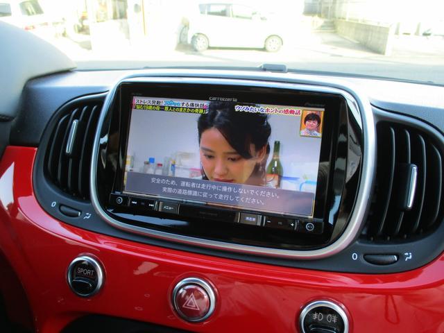ナビ・TV・Bluetooth・DVD