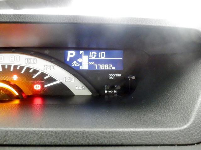 「トヨタ」「ピクシスメガ」「コンパクトカー」「愛知県」の中古車16
