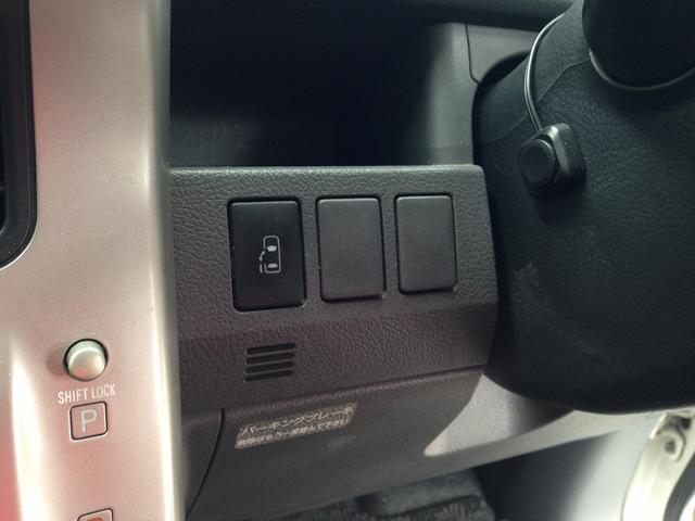 ZSストリートビレットS モデリスタコンプリートカー(19枚目)