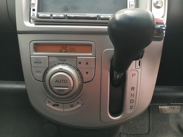 「ホンダ」「ライフ」「コンパクトカー」「愛知県」の中古車16