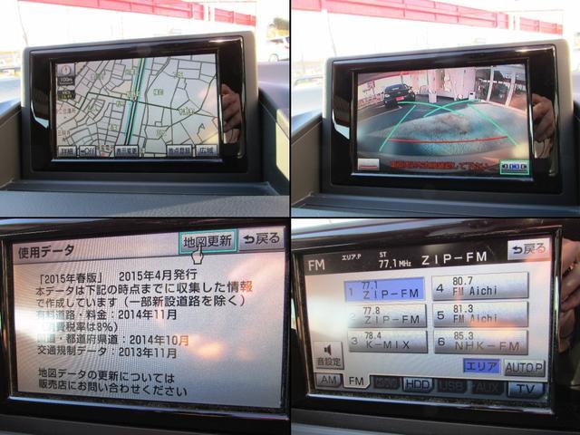 メーカーHDDナビ。フルセグTV視聴可能(走行時は見れません)地図データは2015年春版です。お気軽にお問い合わせください。通話料無料!0066-9705-6902