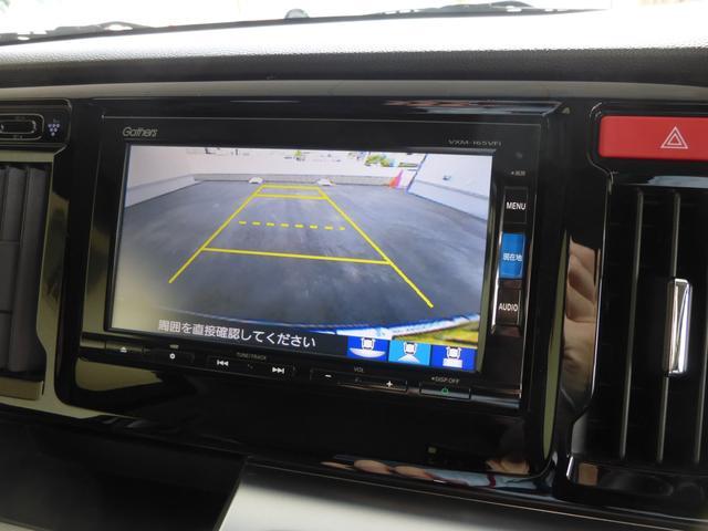 ホンダ N-WGNカスタム G・ターボパッケージ 外車高調 外16インチAW