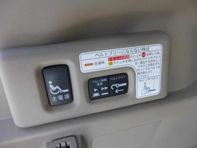 G車いす仕様車 スローパー 電動ウインチ(6枚目)