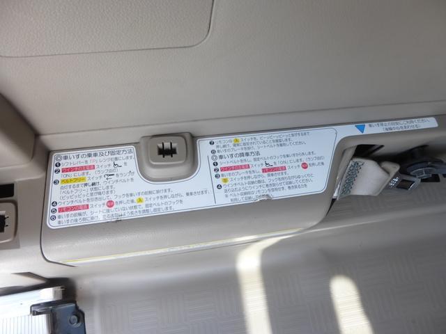 G車いす仕様車 スローパー 電動ウインチ(7枚目)