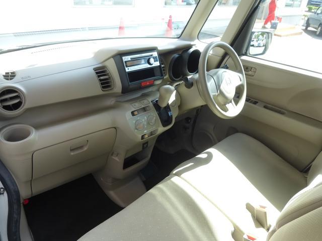 G車いす仕様車 スローパー 電動ウインチ(12枚目)