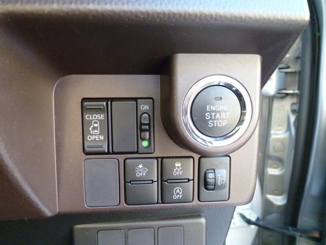 各種ボタンとなります!各種お問合せはお気軽に0066-9701-9023までお問合せ下さい!