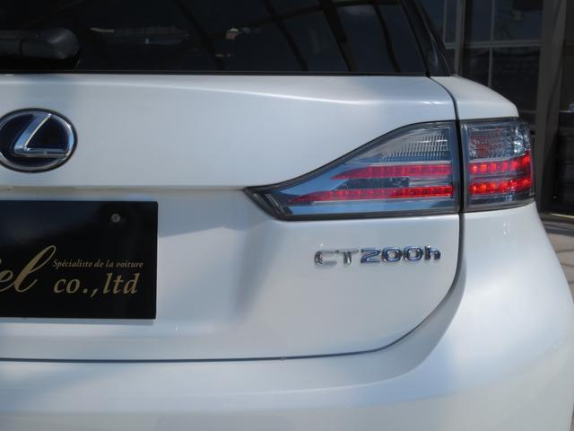 「レクサス」「CT」「コンパクトカー」「愛知県」の中古車17