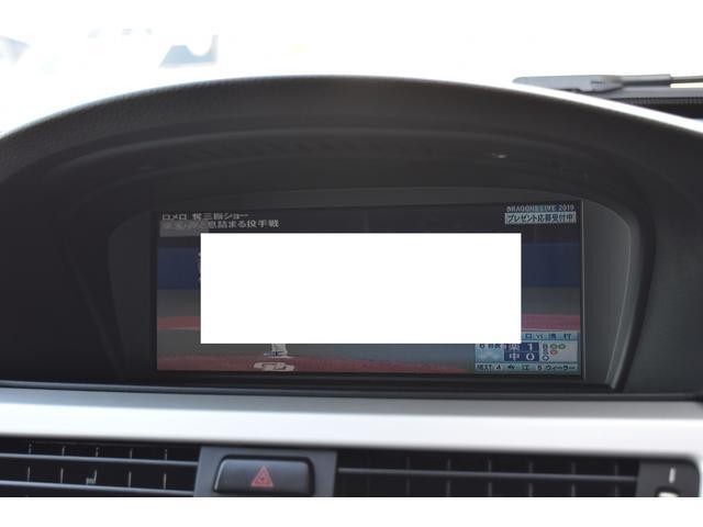 社外の地デジチューナー搭載なので、フルセグも見れます。走行中の視聴も可能です。