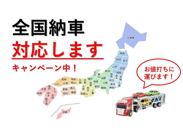 3.0i 黒革・純正18AW・1オーナー・ナビ・Bカメラ(4枚目)