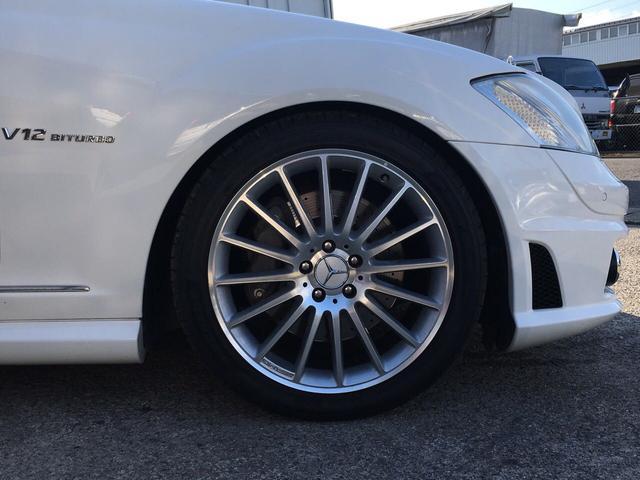 S600ロング S65AMGスタイル ABC対策済み(17枚目)