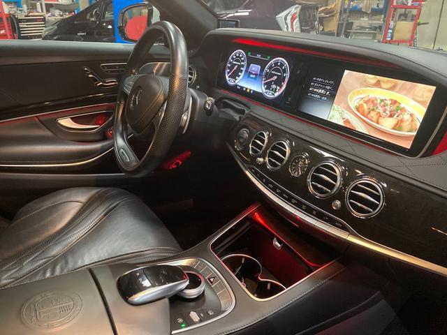 S63 AMG 4マチックロング 左H 黒革 パノラマSR LEDヘッドライト レーダーセーフティ HDDナビ DTV Bカメラ 360° パワーシート シートヒーター ベンチレーター  エアサス キーレスゴー(15枚目)