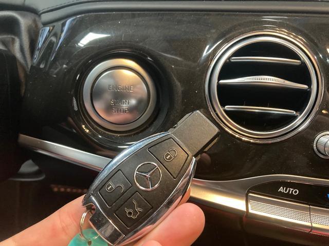 S63 AMG 4マチックロング 左H 黒革 パノラマSR LEDヘッドライト レーダーセーフティ HDDナビ DTV Bカメラ 360° パワーシート シートヒーター ベンチレーター  エアサス キーレスゴー(18枚目)