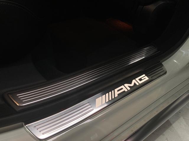 S63 AMG 4マチックロング 左H 黒革 パノラマSR LEDヘッドライト レーダーセーフティ HDDナビ DTV Bカメラ 360° パワーシート シートヒーター ベンチレーター  エアサス キーレスゴー(25枚目)