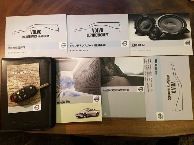スペアキーレス・ブックケース・新車保証書・整備手帳・正規ディーラー記録簿完備!前オーナー様が大切に乗られていた様子が伺えます!嬉しい禁煙車!最終2008年モデルのアイスホワイトクラシック!