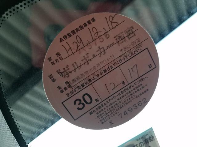 2.0eアクティブプラス11モデル 禁煙 D記録簿 純ナビ(16枚目)
