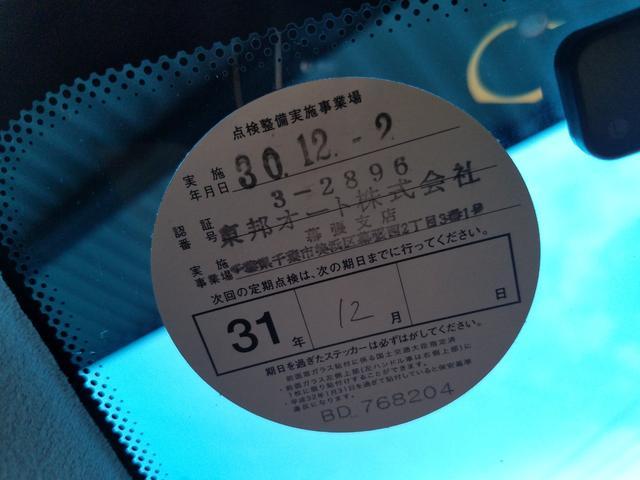 ホワイトパールED 07型 1オーナ Tベル交換済 D記録(18枚目)