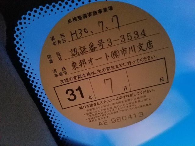 クラシック禁煙車 Tベルト交換済 ガラスSR 純HDD 黒革(17枚目)