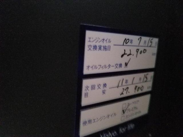 クラシック禁煙車 Tベルト交換済 ガラスSR 純HDD 黒革(18枚目)